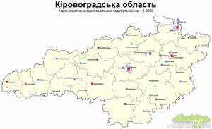12) кировоградская область - карта автомобильных дорог, прогноз погоды по кировоградской области