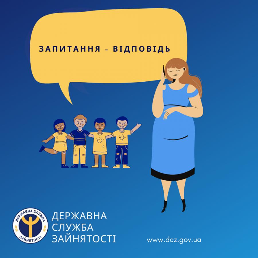 Чи має право роботодавець вимагати від працівника довідку про стан сім'ї та відсутність  вагітності у - Кіровоград 24: Портал про місто